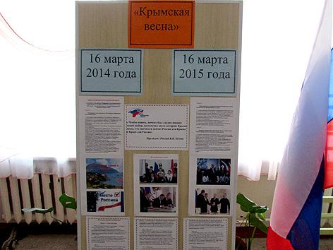 стихи о крымской весне 2014 года термобелье для